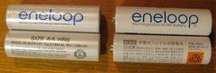 0905137_batteries
