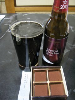 100124imperialchocolatestout