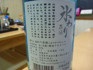 100416suishin