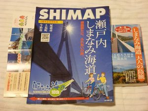 Shimanamiyoshuu