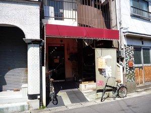20100919ichiraku