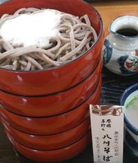 Yakawasoba