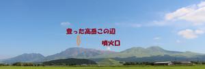 Aso5gaku