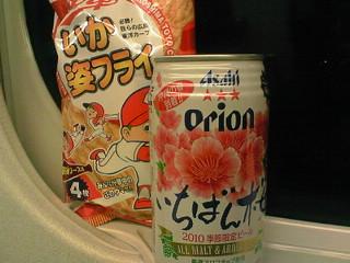 今日の一本〜Orion<br />  いちばん桜