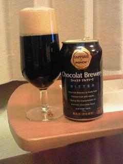 一昨日の一本〜Chocolat Brewery