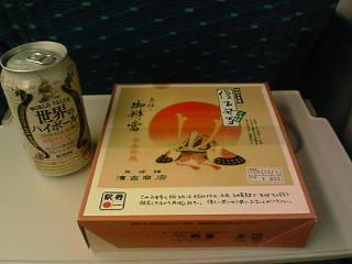 復古弁当(<br />  昭和15年、糸崎駅)