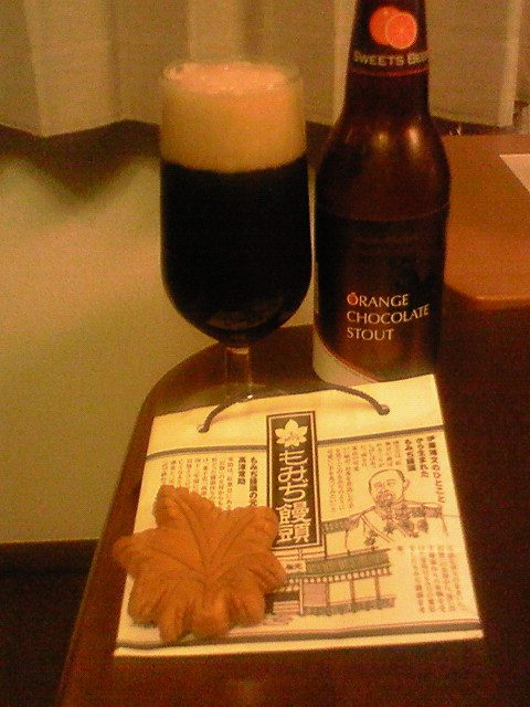 ORANGE CHOCOLATE STOUT