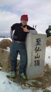 至仏山頂(2228m<br />  )ナウ